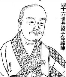 meester Tan